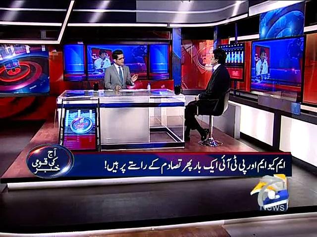 Aaj Shahzeb Khanzada Kay Sath-15 Jul 2015
