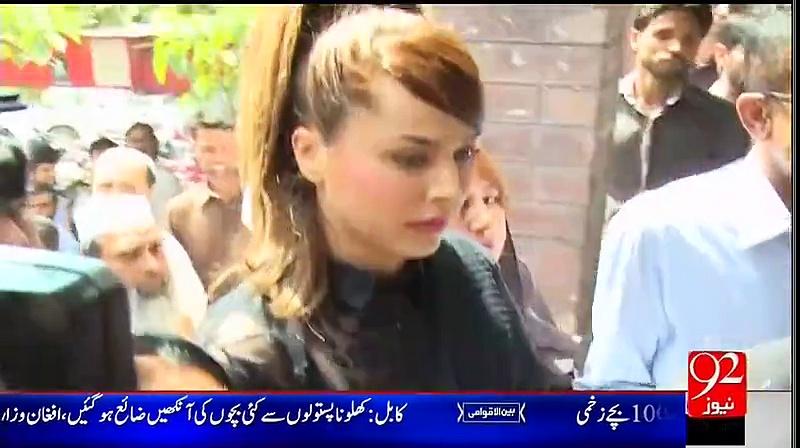 Anchor Fawwad Chaudhry teased for Ayyan Ali