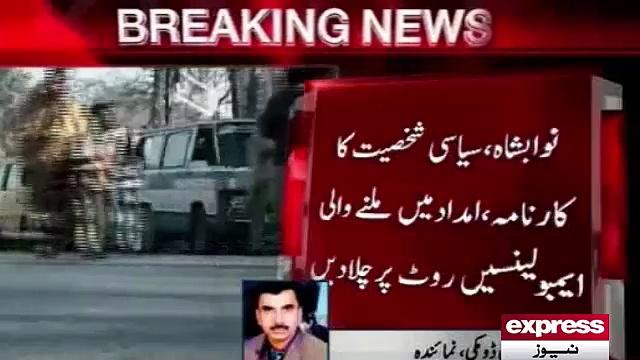 Asif Ali Zardari's aide caught utilizing state resources for personal gain