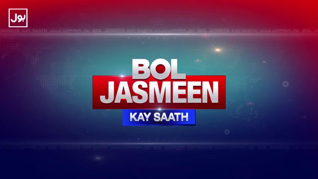 BOL Jasmeen Ke Saath – 08 June 2015