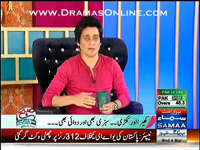 Caller labels Sahir Lodhi as 'Girl' & 'Phopo' , LOL