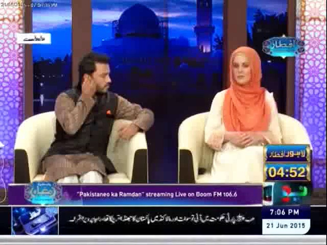 Education of science in Quran inspire a women to embrace Islam