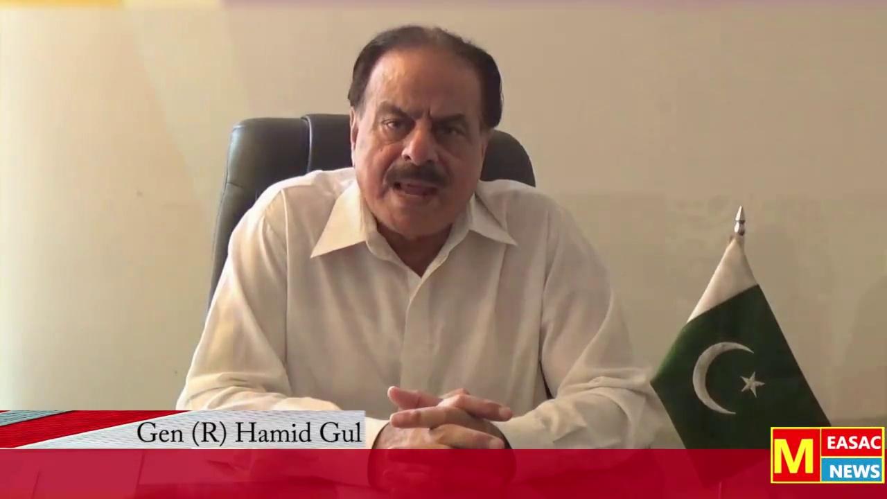 Gen.Hamid Gul presented himself for accountability