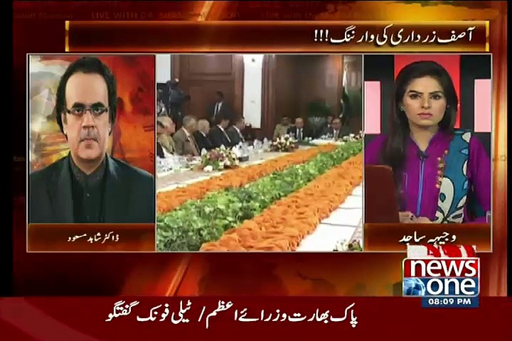 Live With Dr. Shahid Masood – 16th June 2015