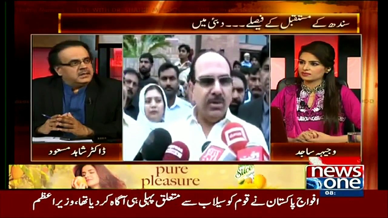 Live with Shahid Masood – July 22, 2015