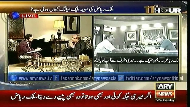 Malik Riaz's Exclusive Interview in 11th Hour – July 22, 2015