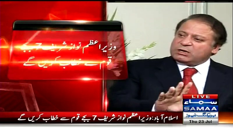 PM Nawazto address nation at 7 PM on JC's rigging report