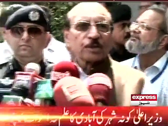 Qaim Ali Shah's awkward slips of tongue