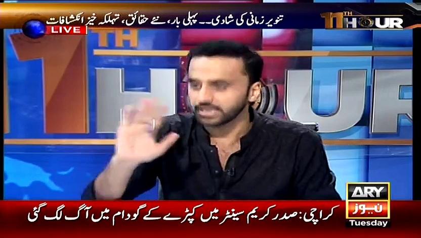 Waseem Badami unveils Nikah Nama of Asif Zardari's alleged Wife, Tanveer Zamani