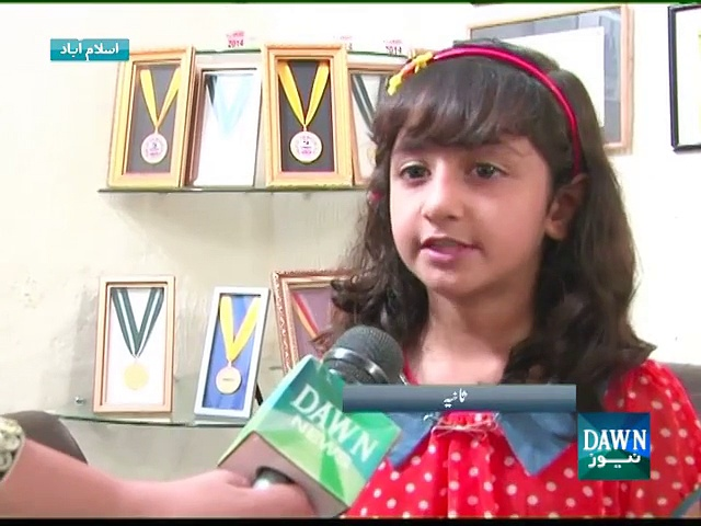5-year old Pakistani girl gets Microsoft Windows 7,8 configuration certificate