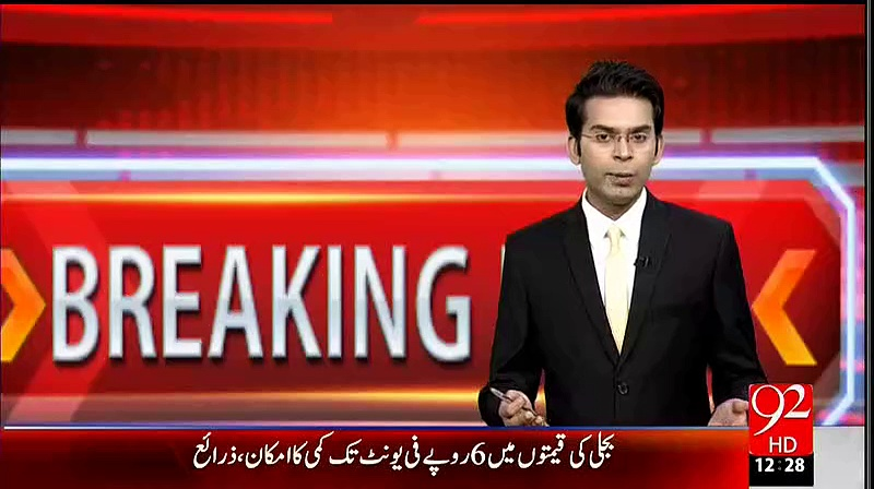 5kg gold recovered from Ameer Haider Hoti's ex-assistant's residence