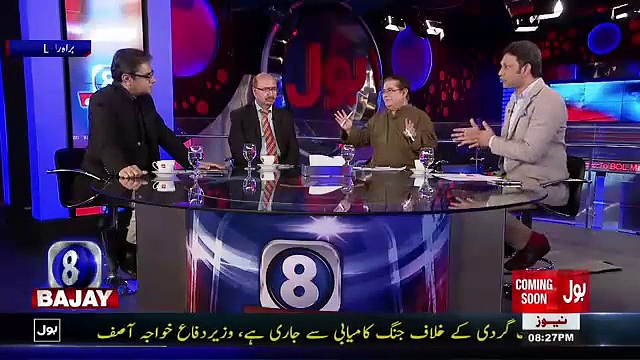 8 Bajay On Bol Tv – August 28