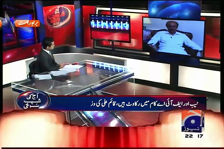 Aaj Shahzaib Khanzada k Saath – August 20