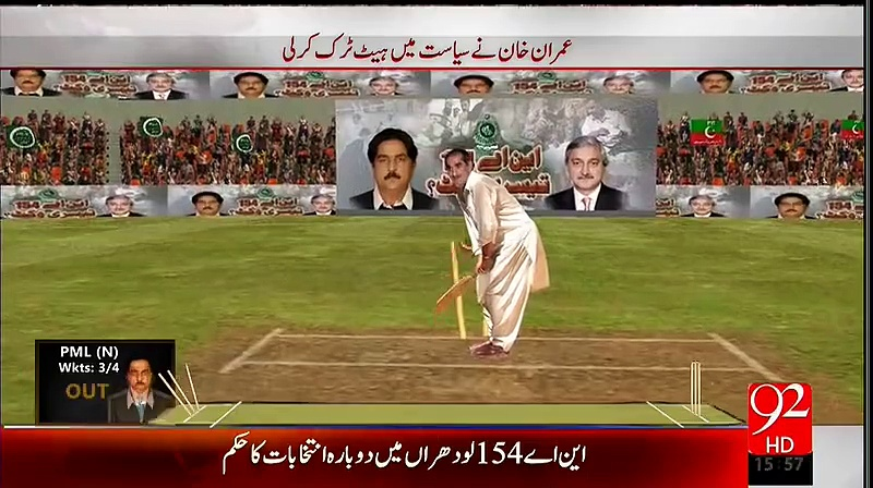 Animated video shows Imran Khan's hat-trick