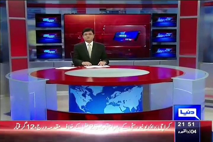 Dunya Kamran Khan K Saath – August 19