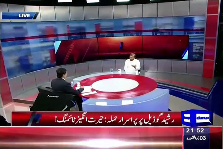 Dunya Kamran Khan Kay Saath – August 18