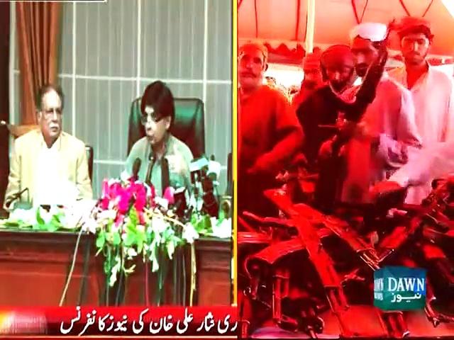 Goods news from Balochistan will be heard soon: Nisar