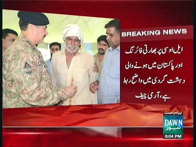 India has crossed all limits to terrorise Pakistan: Gen Raheel