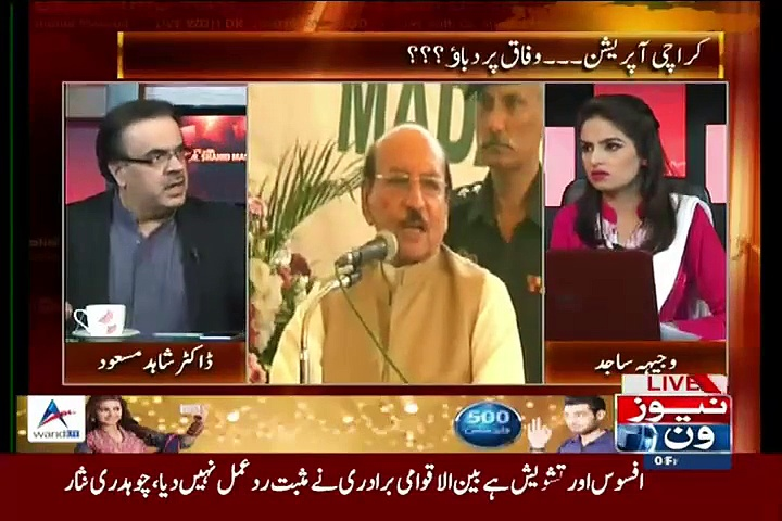 Live With Dr. Shahid Masood – August 28