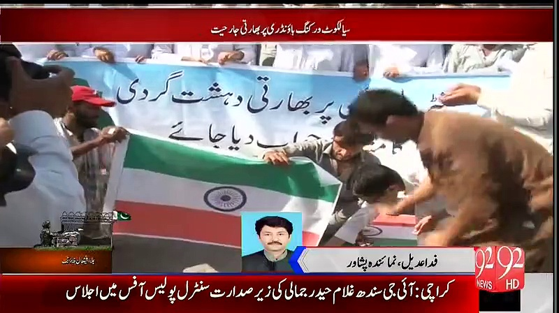 People in Peshawar burned Indian flag to protest against unprovoked firing