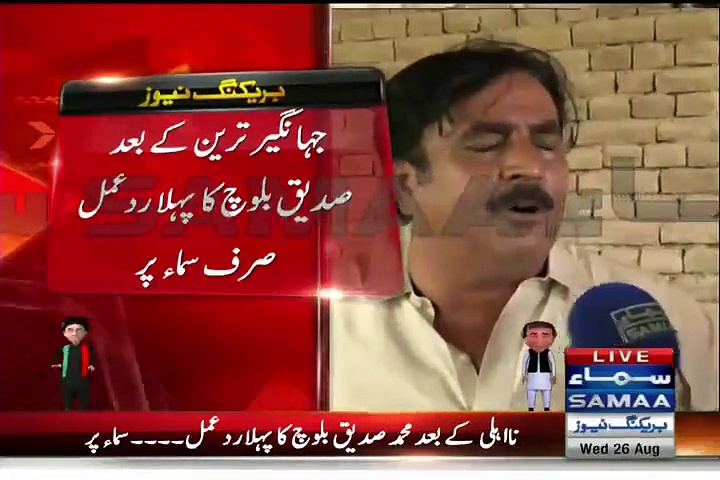 PML-N's Siddiq Baloch talks to media after NA-154 verdict