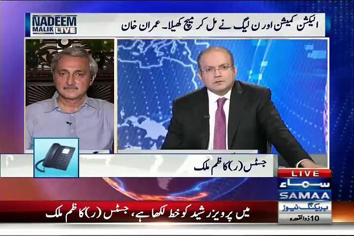 Rana Sanaullah giving me life threats, says Justice Kazim