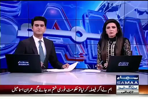 What Imran Khan say after NA-112 verdict? Watch This