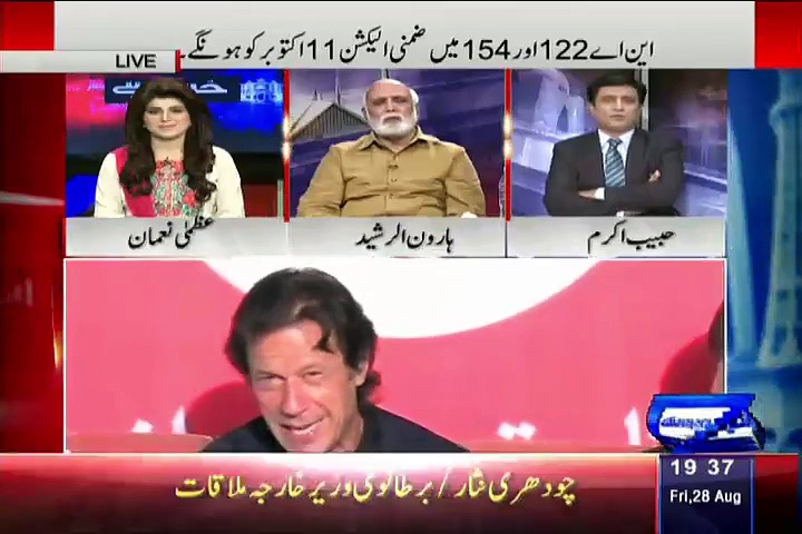 Who will contest election at NA-122 for PTI, tells Haroon Rasheed
