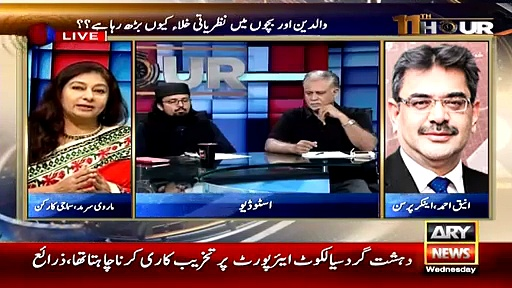 11th Hour with Waseem Badami – September 2
