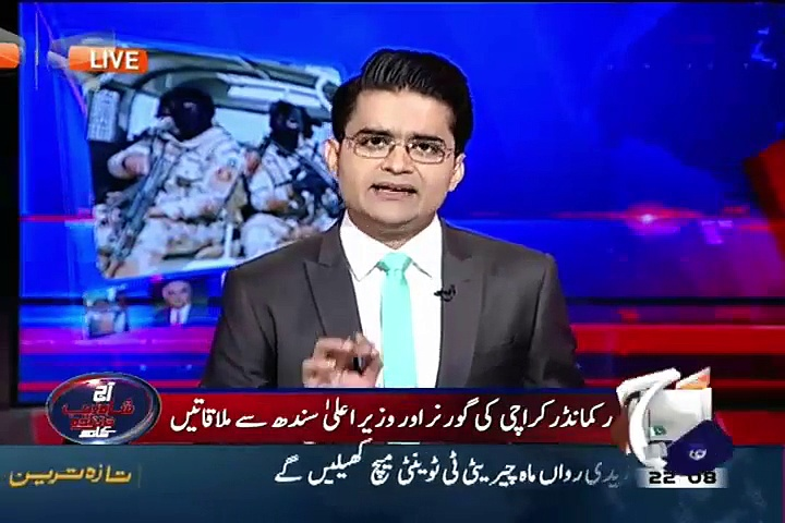 Aaj Shahzaib Khanzada Ke Saath – September 1