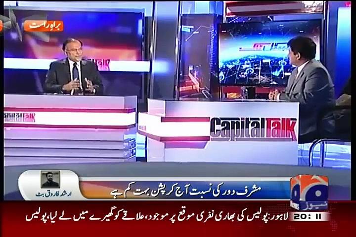 Capital Talk with Hamid Mir – September 1