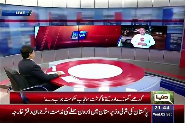 Dunya Kamran Khan Kay Sath – September 2