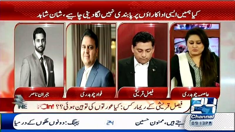 Faisal Qureshi challenges Jibran Nasir for debate