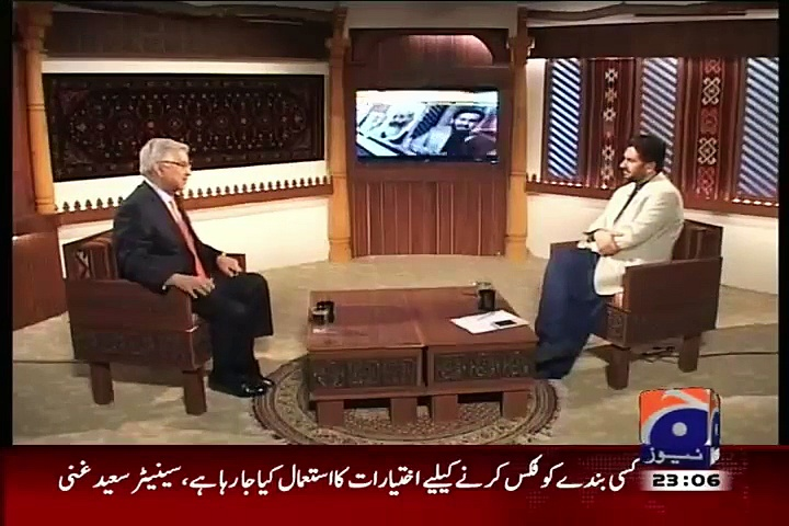 Jirga with Saleem Safi – August 31