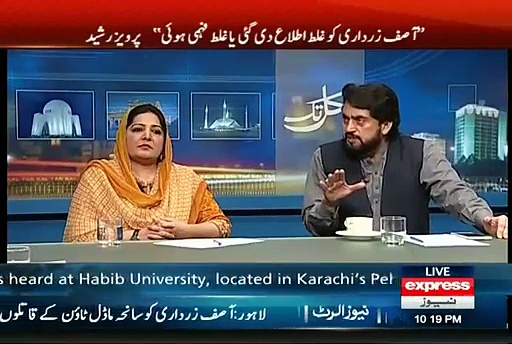 Kal Tak with Javed Chaudhry – August 31