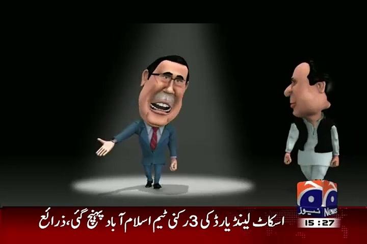 Parody song on weakening of Nawaz-Zardari friendship