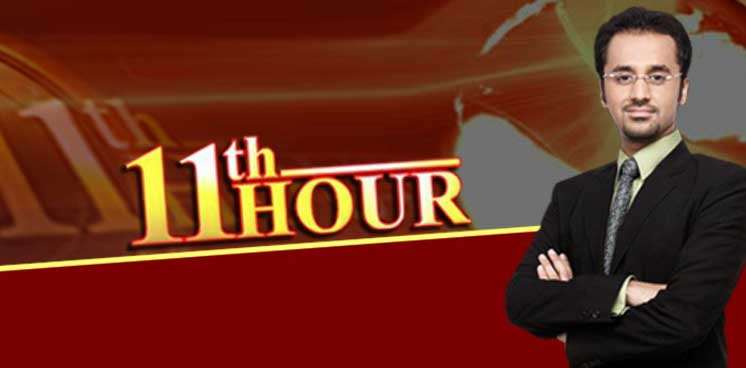 11th Hour with Waseem Badami – October 15
