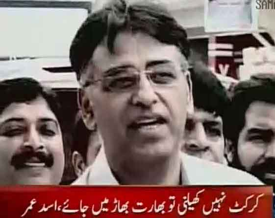 Stop begging in front of India for cricket, Asad Umar suggests PCB officials