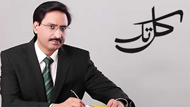 Kal Tak with Javed Chaudhry – October 26