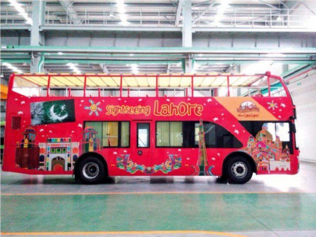 Double Decker bus service in Lahore