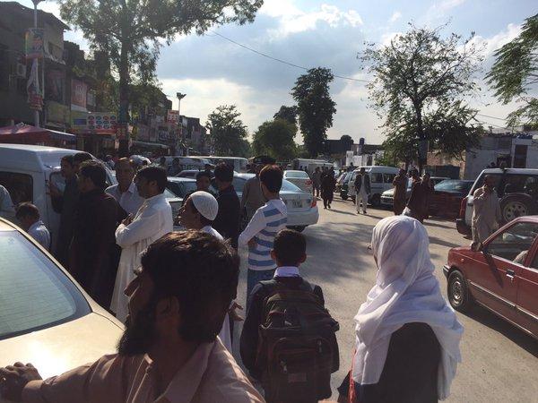 Powerful earthquake hits Pakistan