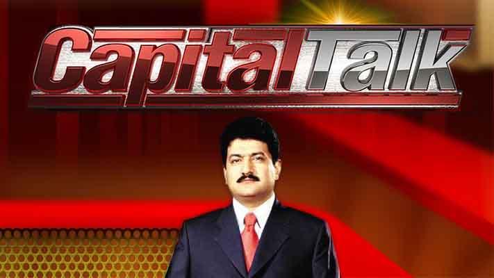 Capital Talk with Hamid Mir – October 14