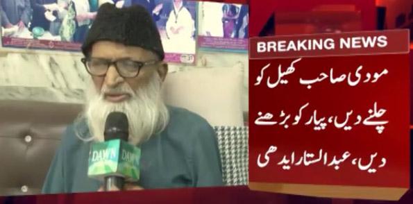 Abdul Sattar Edhi urges Modi to respect humanity