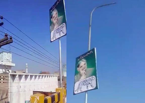PML-N's strange campaign for LB Polls