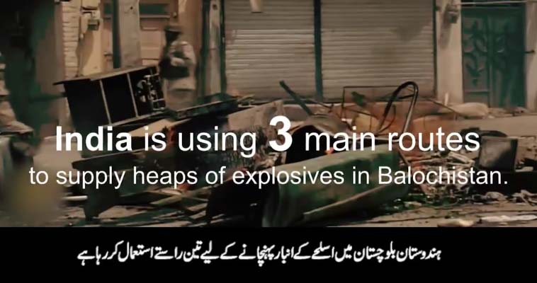 How India is supplying explosives to terrorists ?