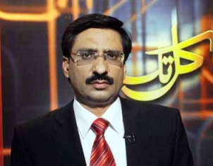 Kal Tak with Javed Chaudhry – October 14
