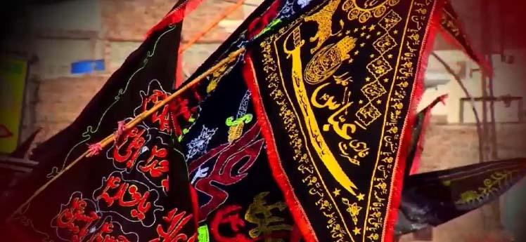 Special preparations for Muharram-ul-Haram