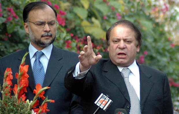 Nawaz Sharif rebukes Ahsan Iqbal for being informal