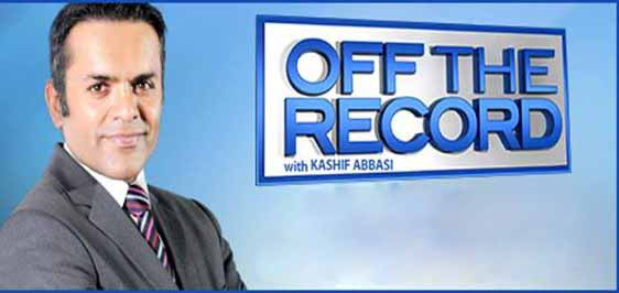 Off The Record – December 15