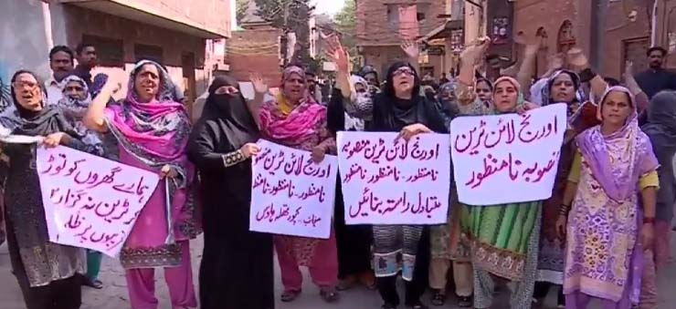 People of Lahore protest against Orange Line Metro Train project